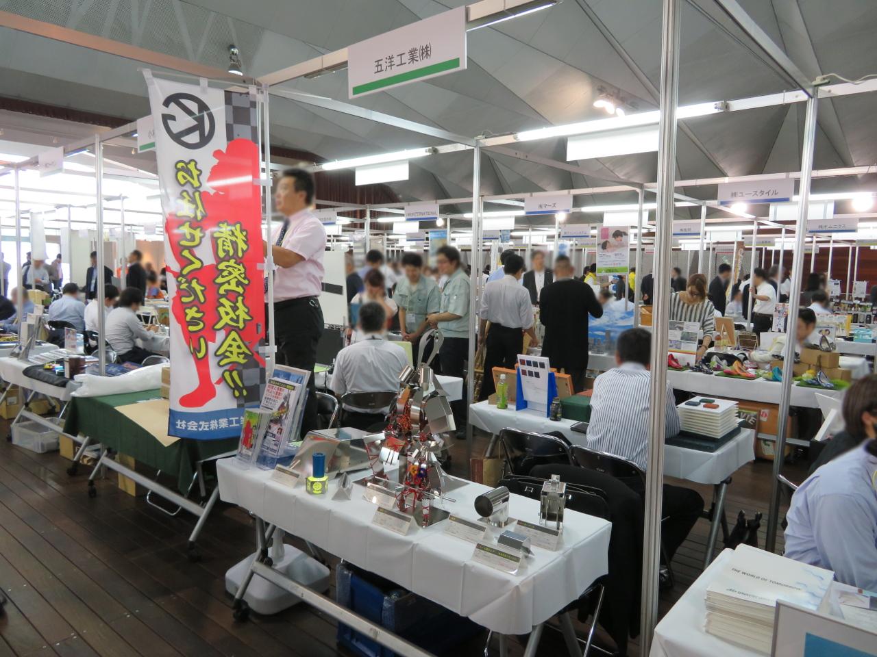 20178信金展示