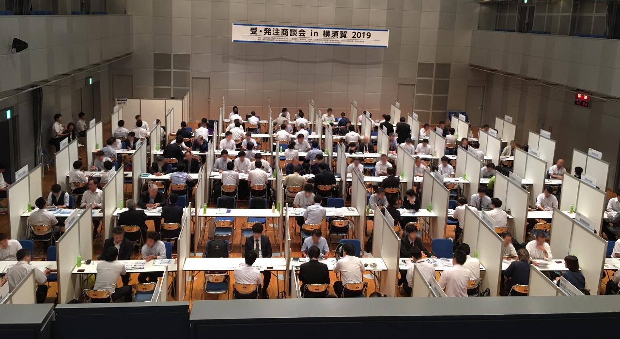 KIP横須賀商談会風景