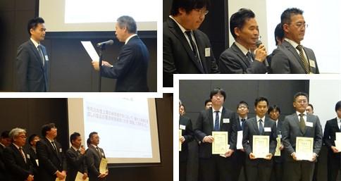 20191021_AI様_表彰